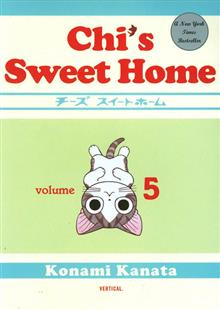 CHI SWEET HOME GN VOL 05