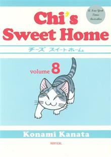 CHI SWEET HOME GN VOL 08