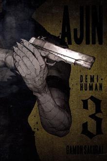 AJIN GN VOL 03