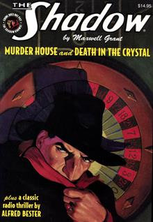 SHADOW DOUBLE NOVEL VOL 92 MURDER HOUSE & DEATH IN CRYSTAL