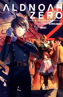 ALDNOAH ZERO SEASON ONE GN VOL 02