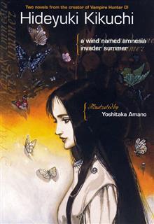 WIND NAMED AMNESIA & INVADER SUMMER NOVEL