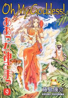 OH MY GODDESS RTL TP VOL 09 (C: 1-1-2)