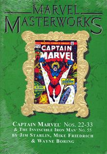 MMW CAPTAIN MARVEL HC VOL 03 VAR ED 95