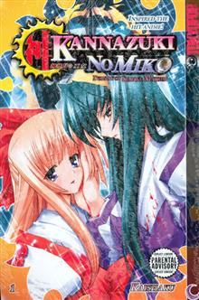 KANNAZUKI NO MIKO DESTINY OF SHRINE MAIDEN GN VOL 01 (OF 2)