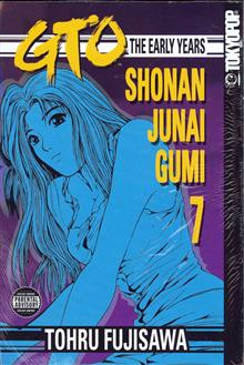 GTO EARLY YEARS GN VOL 07 (OF 15) SHONAN JUNAI GUM