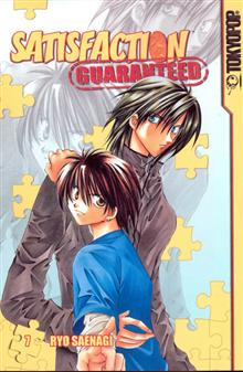 SATISFACTION GUARANTEED GN VOL 07 (OF 9)