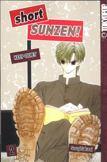 SHORT SUNZEN GN VOL 02 (OF 5) (MR)