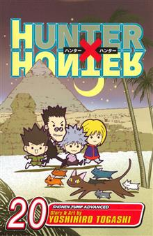 HUNTER X HUNTER TP VOL 20