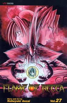 FLAME OF RECCA TP VOL 27