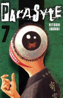 PARASYTE VOL 7 (OF 8) GN (MR)