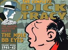COMPLETE DICK TRACY VOL 7 HC