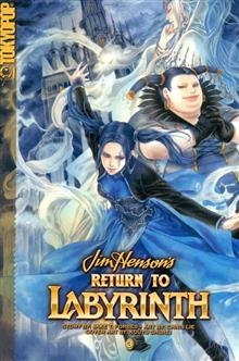 RETURN TO LABYRINTH VOL 3 (OF 4) GN