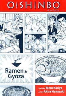 OISHINBO VOL 3 RAMEN & GYOZA GN