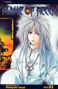 FLAME OF RECCA VOL 31 TP