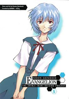 NGE SHINJI IKARI RAISING PROJECT TP VOL 05