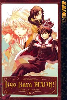 KYO KARA MAOH GN VOL 06 (OF 8)