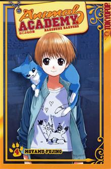 ANIMAL ACADEMY GN VOL 04 (OF 7) HAKOBUNE HAKUSHO (