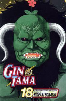 GIN TAMA TP VOL 18 (C: 1-0-1)