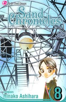 SAND CHRONICLES GN VOL 08 (NOTE PRICE) (C: 1-0-1)