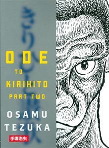 TEZUKAS ODE TO KIRIHITO SC PART 02 (C: 0-1-2)