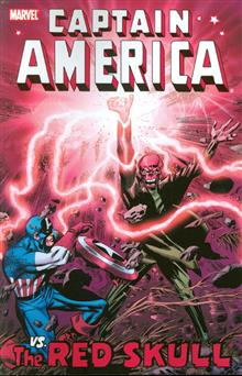 CAPTAIN AMERICA VS RED SKULL TP