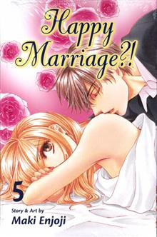 HAPPY MARRIAGE GN VOL 05 (MR)