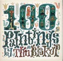 100 PAINTINGS HC
