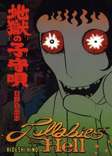 LULLABIES FROM HELL VOL 1 TP