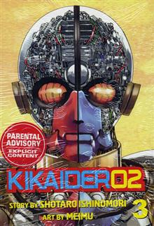 KIKAIDER CODE 02 VOL 3 (MR) (C: 3)