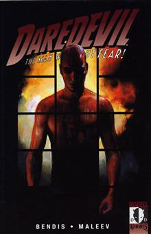 DAREDEVIL VOL 13 THE MURDOCK PAPERS TP