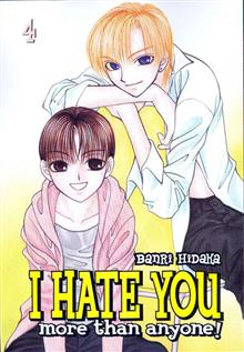 I HATE YOU MORE THAN ANYONE VOL 04