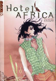 HOTEL AFRICA GN VOL 01 (OF 4)