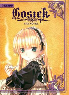 GOSICK GN VOL 01 (OF 6)