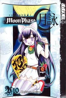 TSUKUYOMI MOON PHASE GN VOL 10 (OF 13) (MR)