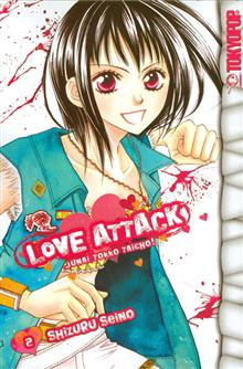 LOVE ATTACK GN VOL 02 (OF 7)