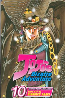 JOJOS BIZARRE ADVENTURE TP VOL 10