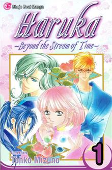 HARUKA BEYOND THE STREAM OF TIME GN VOL 01