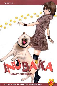 INUBAKA CRAZY FOR DOGS TP VOL 08