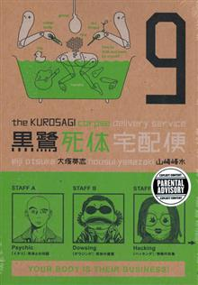 KUROSAGI CORPSE DELIVERY SERVICE TP VOL 09 (MR) (C: 1-1-2)