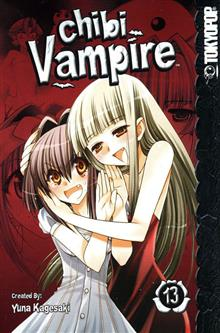 CHIBI VAMPIRE VOL 13 (OF 13) (MR) GN
