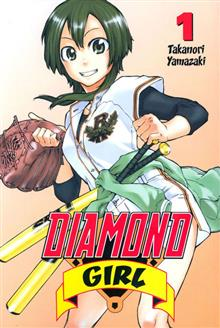 DIAMOND GIRL VOL 01