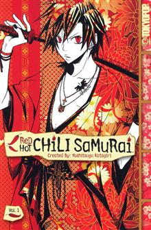 RED HOT CHILI SAMURAI GN VOL 01 (MR) (C: 0-1-1)