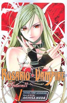 ROSARIO VAMPIRE SEASON II TP VOL 01 (C: 1-0-1)