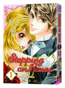 STEPPING ON ROSES GN VOL 01 (C: 1-0-1)