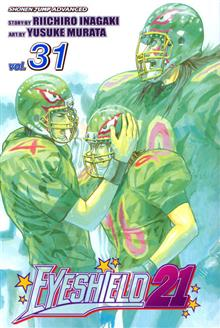 EYESHIELD 21 GN VOL 31