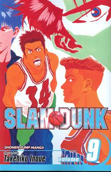 SLAM DUNK GN VOL 09 (C: 1-0-1)