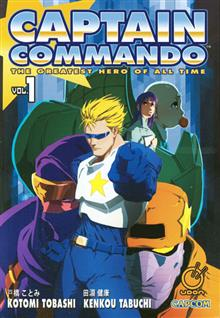 CAPTAIN COMMANDO GN VOL 01 (OF 2)