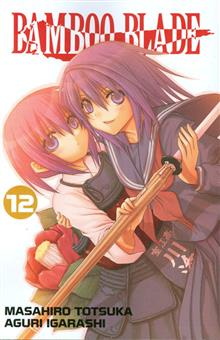 BAMBOO BLADE TP VOL 12