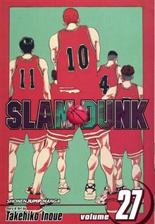 SLAM DUNK GN VOL 27